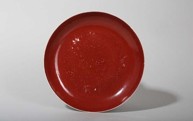 A CHINESE COPPER-RED ENAMELLED DISH.