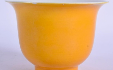 A CHINESE YELLOW GLAZED PORCELAIN BOWL. 9.75 cm wide.
