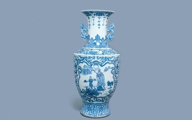 A large Chinese blue and white vase with figurative medallions, 20th C.