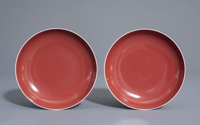 A pair of Chinese monochrome red plates, Qianlong...