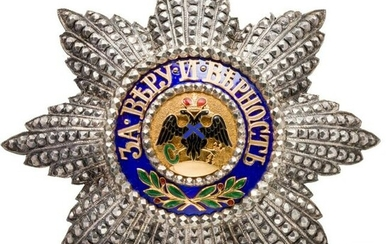 A silver, partially enamelled breast star of the Order
