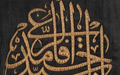 An embroidered silk calligraphic panel, signed by Sami, Ottoman Turkey, probably Constantinople, dated AH 1290/AD 1873