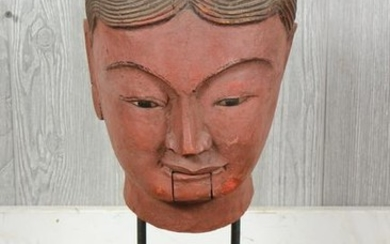 Asian Carved Wood Puppet Head