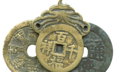 CHINA Qing, Charms coins, Ba-Gua with Shan-Gui talisman