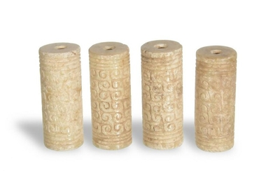 Group of 4 Chinese Jade Cylinders, Ming or Earlier