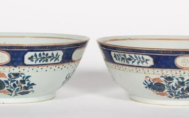 PAIR, CHINESE EXPORT FLORAL MOTIF PUNCH BOWLS
