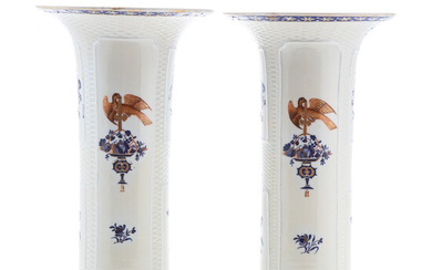 Pair Chinese Export American Market Trumpet Vases