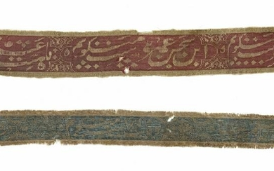 TWO FRAGMENTS OF SILK HANGING PANELS, TIMURID, 16TH