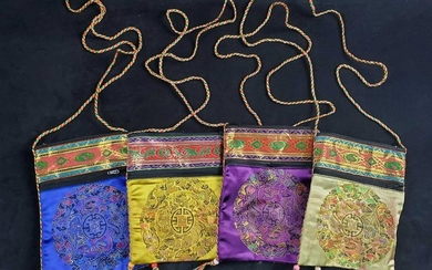 Vintage Lot Of Four Chinese Evening Purses C