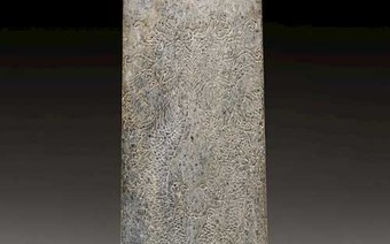 """A GREEN SPECKLED STONE """"GUI""""-TABLET."""