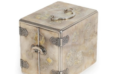 A Japanese Silver, Gilt and Lacquered Kodansu, Meiji period, of...