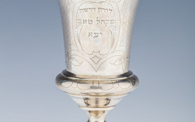 A LARGE SILVER KIDDUSH GOBLET. Vienna, c. 1880. On...