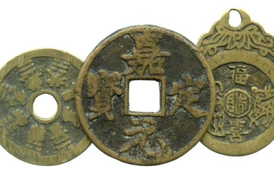 CHINA Qing, Charms coins, Ba-Gua with Zodiac x 1, Jia