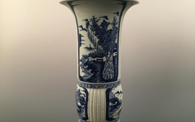 Chinese Blue-White Gu-Shape Vase, Kangxi Mark