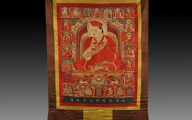 Chinese Qing Dynasty Embroidered Silk Tibetan Thangka