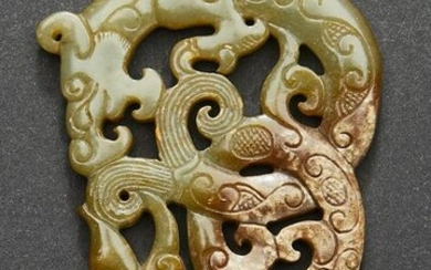 """Chinese pierce carved jade pendant w/ dragons, 3""""h"""