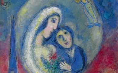 LE SONGE, Marc Chagall