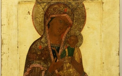 Our Lady of Arabia (Owsepetaia)