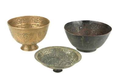 THREE 17TH CENTURY INDIAN DAKAN BEGGING BOWLS With engraved ...