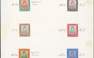 Trengganu 1910-19 Issue Imperforate Colour Trials 1c., ten trials in the colours of the issued...