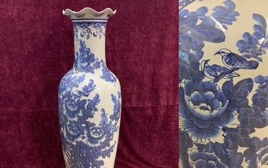Very large blue and white Oriental style floor vase approx 4...