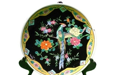 Vintage Oriental Peacock Floral Charger Plate