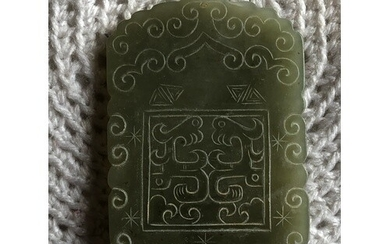 A Chinese jade plaque Carving on both sides, two dragons in ...