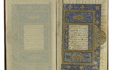A HIGHLY ILLUMINATED QURAN BY THE MASTER CALLIGRAPHER