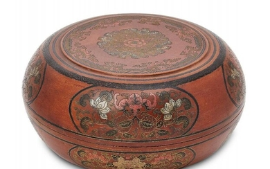 A large Chinese tianqi lacquer circular food...