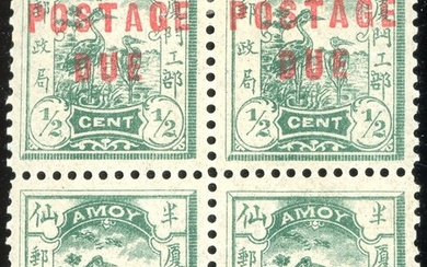Amoy Postage Dues 1895 Overprint in Red ½c. green variety vertical pair, one with overprint omi...