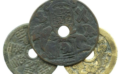 CHINA Qing, Charms coins, Ba-Gua with Zodiac x 1