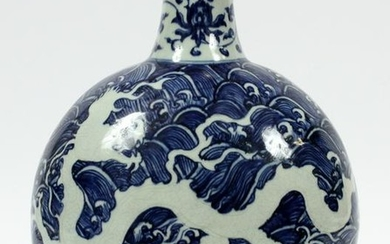 "CHINESE BLUE & WHITE PORCELAIN VASE, H 12"", W 9"""