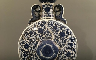 Chinese Blue-White 'Floral' Moon Flask Vase, Qianlong