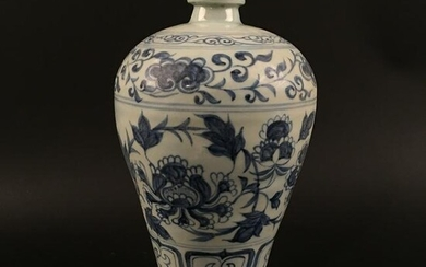 Chinese Blue-White 'Lotus' Meiping Vase