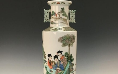 Chinese Famille Rose 'Figures' Vase, Qianlong Mark