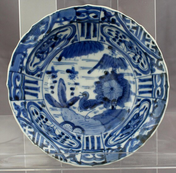 Chinese Ming Wanli Period Blue and White Porcelain Klapmuts Bowl A7WAC