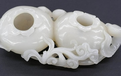 Chinese White Jade Double Ink Pot 1.5''x5.5''. A
