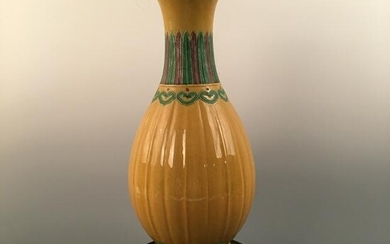 Chinese Yellow Ground Yuhuchun Vase, Qianlong Mark