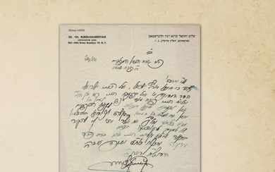 "Important Letter by the Rebbe of Tsyeshanov [Brooklyn] – ""I am an Israeli Living in this State"""