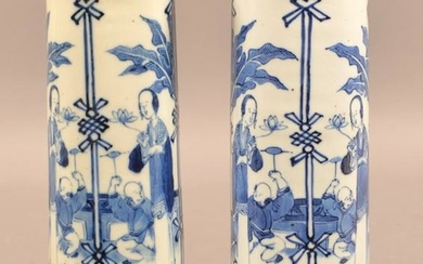 Pair of Antique Blue and White Oriental Vases.