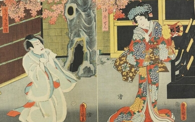Set of five prints: Utagawa Kunisada, known as Toyokuni III (1786-1865), a diptych depicting a man kneeling before a courtesan (late edition); Utagawa Toyoshige (1777-1835), known as Toyokuni II: oban tate-e, customer and courtesan in the garden of a...