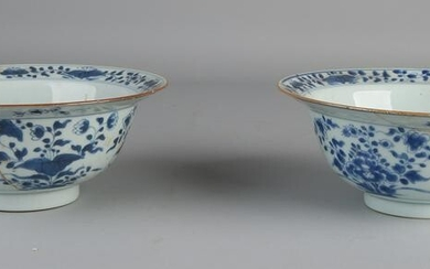 Two rare large Chinese porcelain 18th century deep