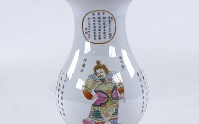 A Chinese white glaze porcelain vase, hand painted Wu Shuang...