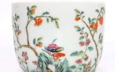 A Famille Rose Floral Cup