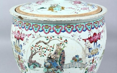 A LARGE 18TH / 19TH CENTURY CHINESE FAMILLE ROSE