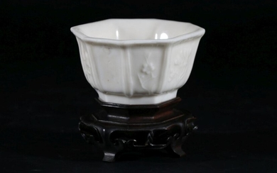 A Possibly Dehua Blanc De Chine Moulded Prunus Cup (W:9cm H4.5cm) On Timber Stand