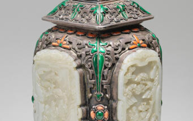 A jade inlaid silver-alloy jar and cover