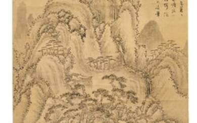 ATTRIBUTED TO WANG HUI LANDSCAPE