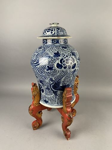 CHINA. Blue and white porcelain covered pot with...