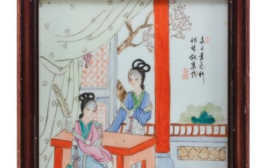 "CHINESE FAMILLE ROSE PORCELAIN PLAQUE Depicting an interior scene with two ladies. Calligraphy and seal marks upper right. 12"" x 8.5..."